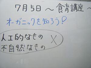 Dscf4154_r